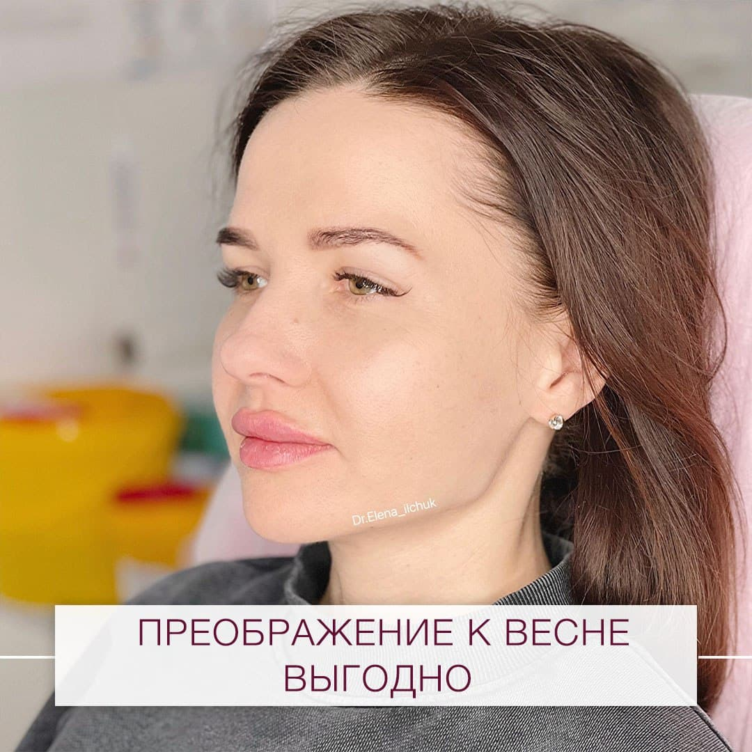 https://clinic-ilchuk.ru/wp-content/uploads/2019/12/photo_2021-02-05_16-10-46.jpg