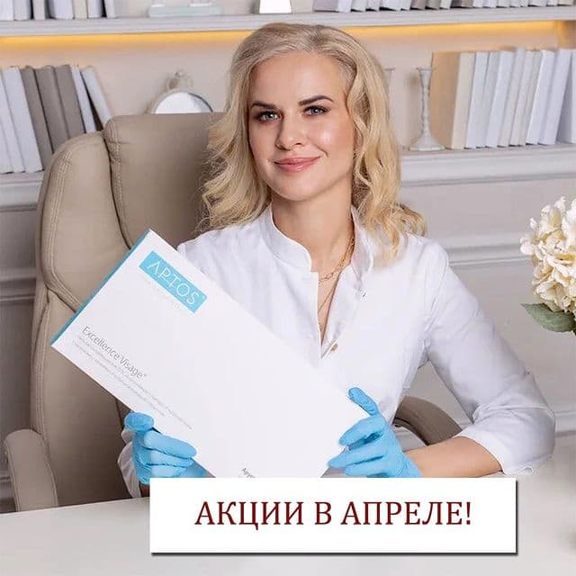 https://clinic-ilchuk.ru/wp-content/uploads/2019/12/photo_2021-04-03_12-41-12.jpg