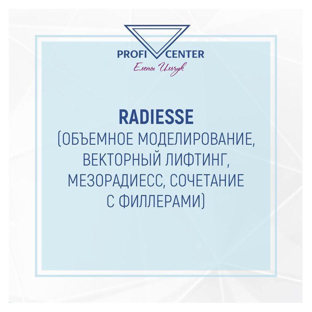 https://clinic-ilchuk.ru/wp-content/uploads/2020/02/81ee3522a9ca4798b75c6f46fd1fe560.jpg