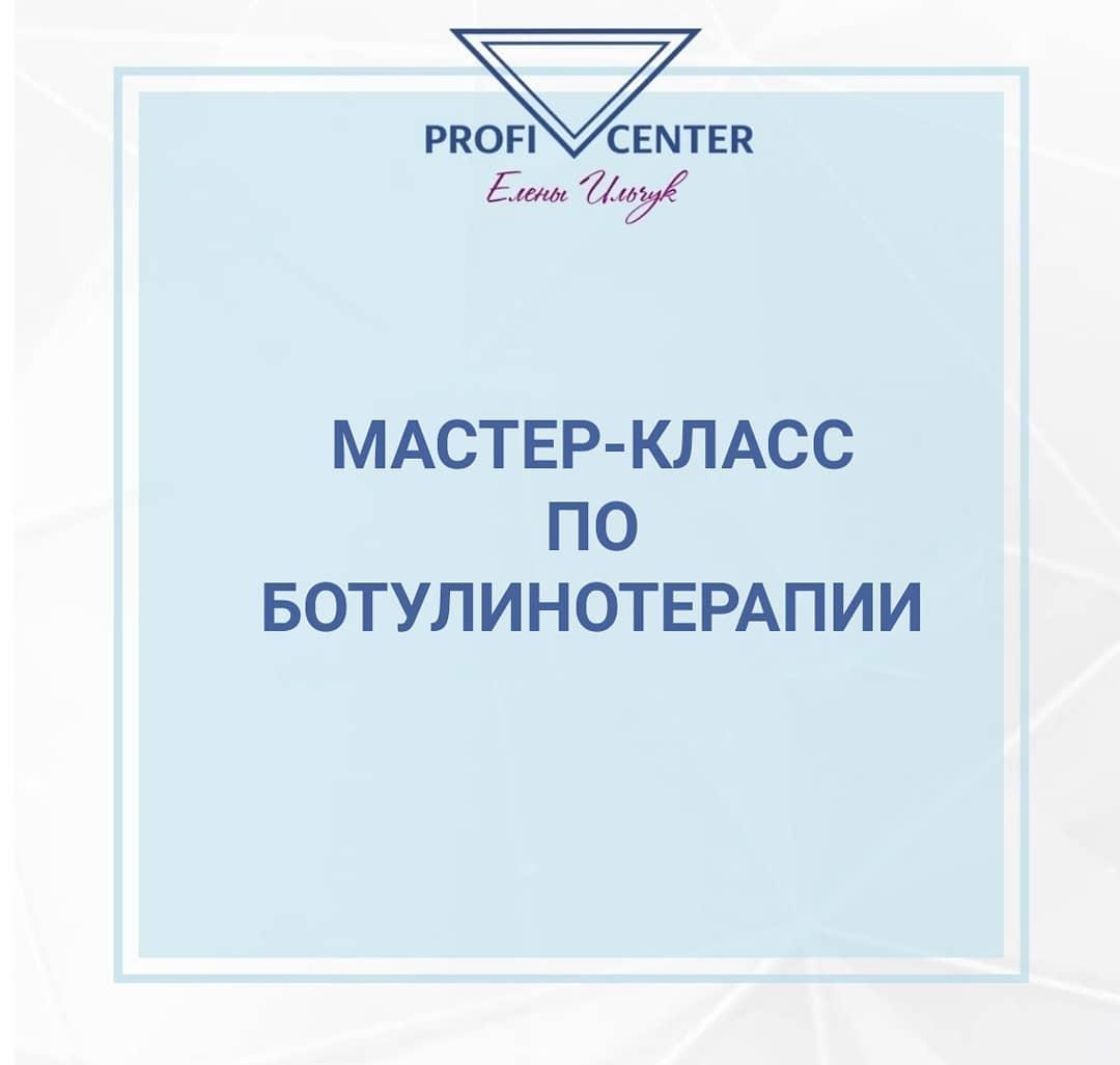 https://clinic-ilchuk.ru/wp-content/uploads/2020/02/8d72909daf924e368bbcc2b77a5f5a8a-1.jpg
