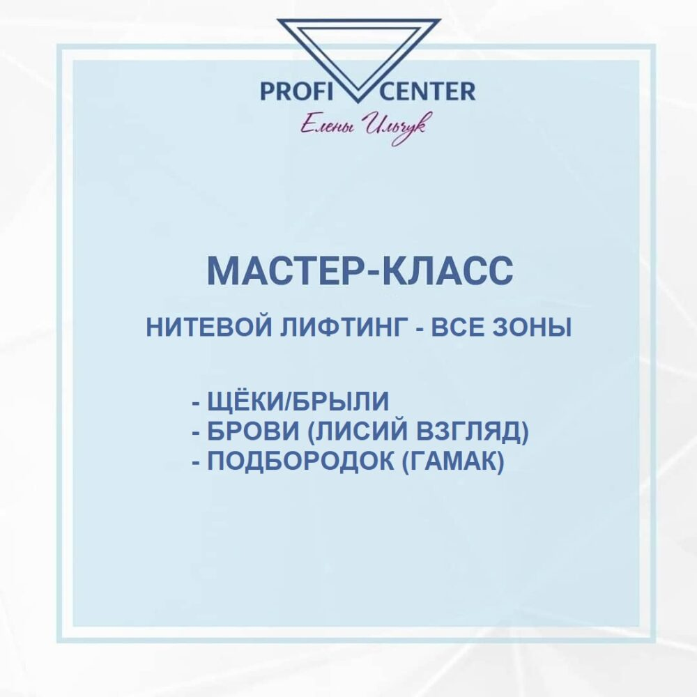 https://clinic-ilchuk.ru/wp-content/uploads/2020/02/photo_2020-06-15_20-51-23-kopiya-1.jpg