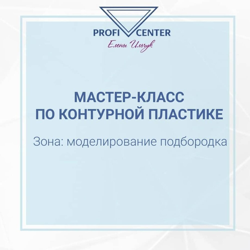 https://clinic-ilchuk.ru/wp-content/uploads/2020/02/photo_2020-06-15_20-51-23.jpg
