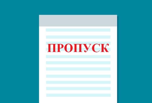 https://clinic-ilchuk.ru/wp-content/uploads/2020/04/271.jpg